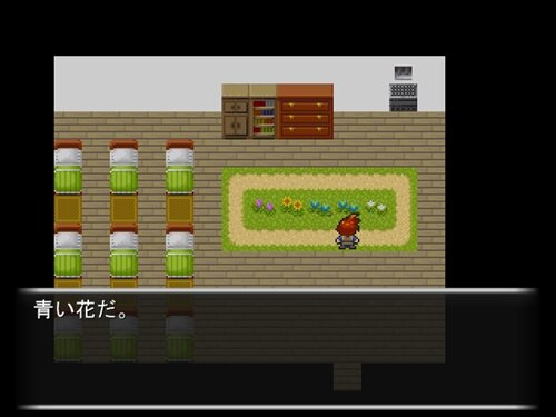 黒鬼 0.8 Game Screen Shot1