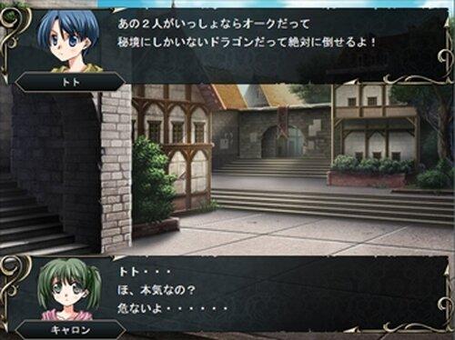 とある少年の冒険譚 Game Screen Shot2