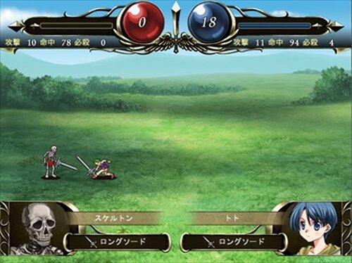 とある少年の冒険譚 Game Screen Shot3