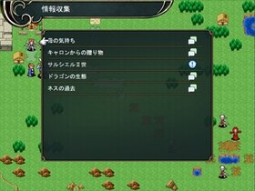 とある少年の冒険譚 Game Screen Shot4