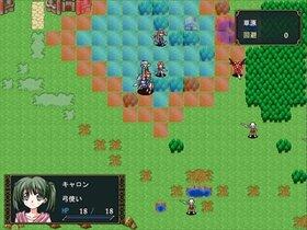 とある少年の冒険譚 Game Screen Shot5