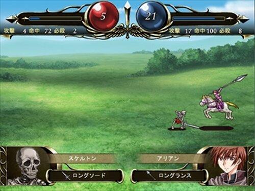 とある少年の冒険譚 Game Screen Shots