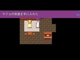 アメときどきパンプキン Game Screen Shot3