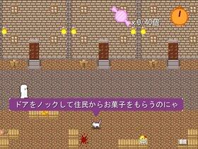 アメときどきパンプキン Game Screen Shot4