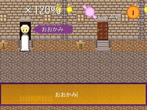 アメときどきパンプキン Game Screen Shot5