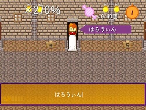 アメときどきパンプキン Game Screen Shots