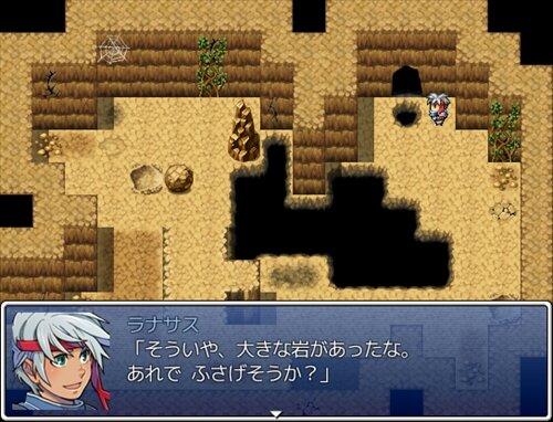 岩ハコビ Game Screen Shot1