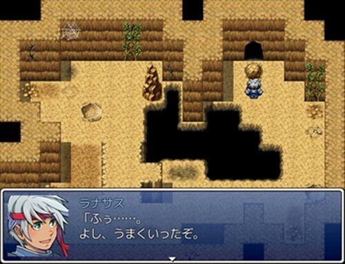 岩ハコビ Game Screen Shot5