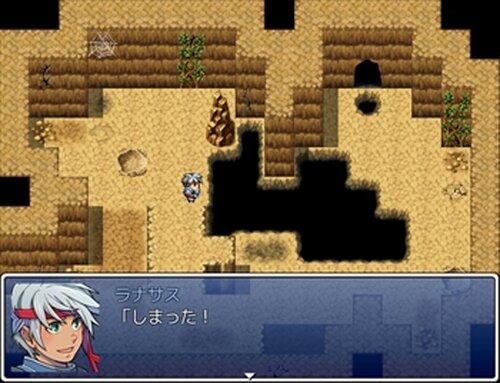 岩ハコビ Game Screen Shots