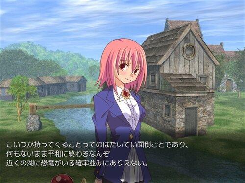 魔女の絵本 Game Screen Shot1