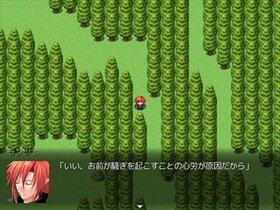 魔女の絵本 Game Screen Shot3