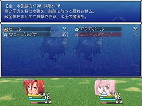 魔女の絵本 Game Screen Shot5