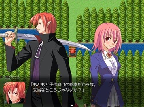 魔女の絵本 Game Screen Shots
