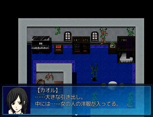 心触~シンショク~ Game Screen Shot1