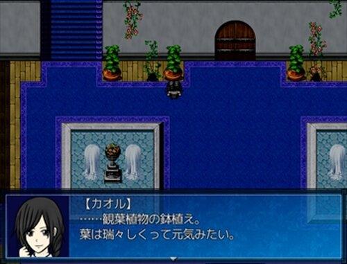心触~シンショク~ Game Screen Shot3