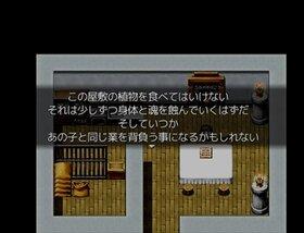 心触~シンショク~ Game Screen Shot5