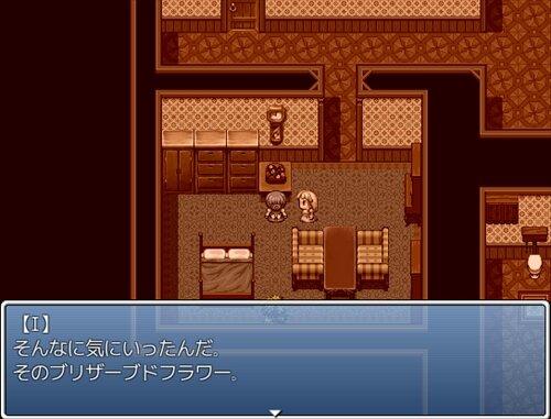 欲しかったのは Game Screen Shot1