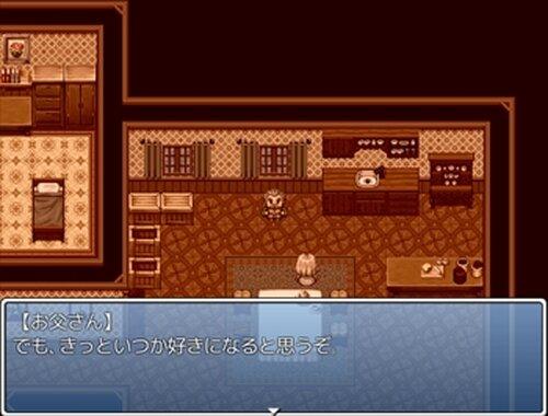 欲しかったのは Game Screen Shot5