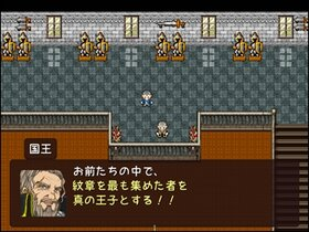 四人の王国 Game Screen Shot2