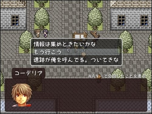 四人の王国 Game Screen Shot3