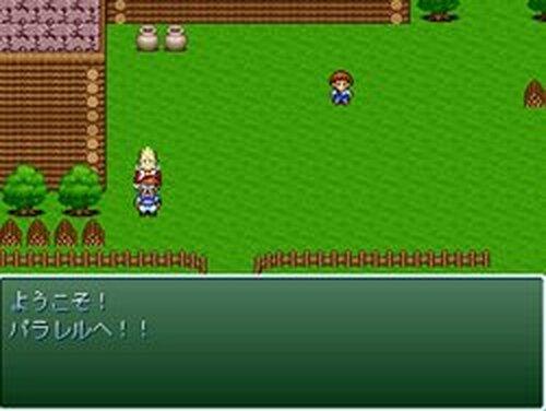 なんちゃってゲーム Game Screen Shots