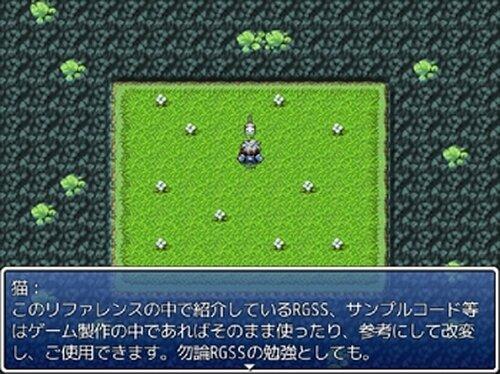 RGSS3リファレンス イベントコマンド版 Game Screen Shot2