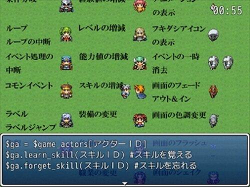 RGSS3リファレンス イベントコマンド版 Game Screen Shots