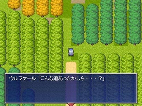 ウルファールの大冒険 第二部 Game Screen Shot2