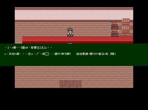 ウルファールの大冒険 第二部 Game Screen Shot3