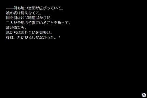 ウルファールの大冒険 第二部 Game Screen Shot5