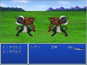箱庭世界 Game Screen Shot5