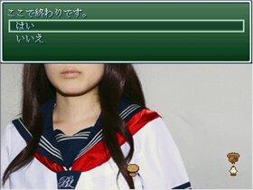 photo C Game Screen Shot5