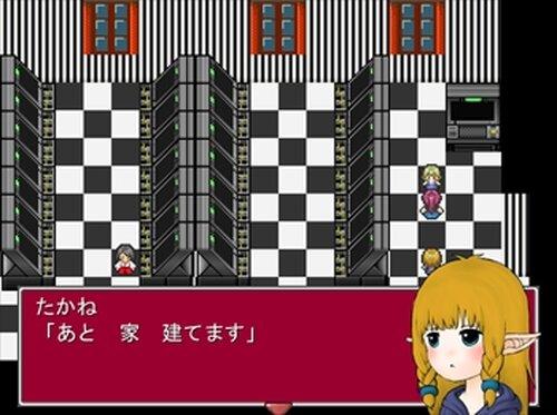 家隠レ Game Screen Shots