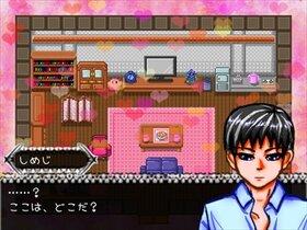 密室のハルカ Game Screen Shot2