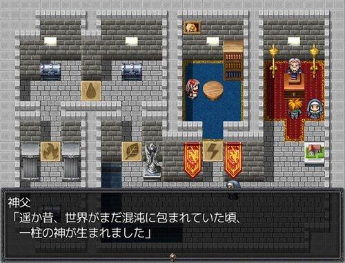 ラルフの箱庭冒険譚 Game Screen Shot1