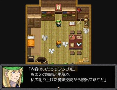 ラルフの箱庭冒険譚 Game Screen Shot2