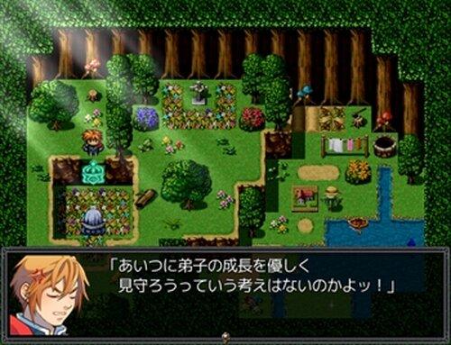 ラルフの箱庭冒険譚 Game Screen Shots
