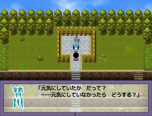 番外韋編 一絶 Game Screen Shot1
