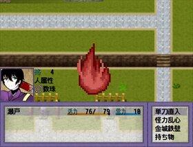 番外韋編 一絶 Game Screen Shot2