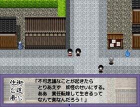 番外韋編 一絶 Game Screen Shot4