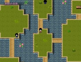 番外韋編 一絶 Game Screen Shot5