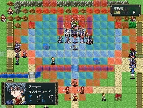 アーサー戦記 Game Screen Shot