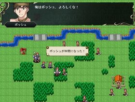 アーサー戦記 Game Screen Shot3