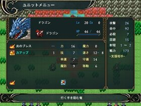 アーサー戦記 Game Screen Shot4