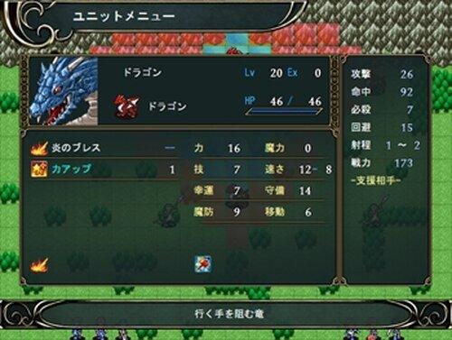 アーサー戦記 Game Screen Shot4