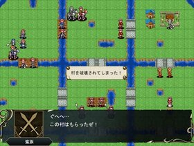 アーサー戦記 Game Screen Shot5