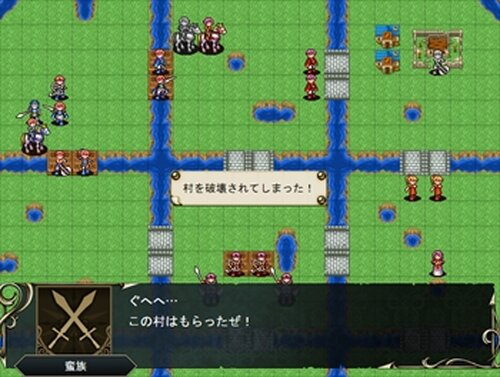 アーサー戦記 Game Screen Shot5