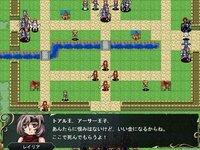 アーサー戦記のゲーム画面