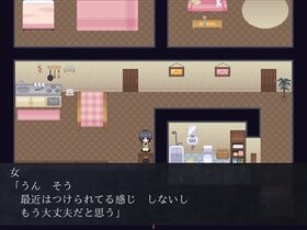 ずっとそばにいるからね ver2 Game Screen Shot3