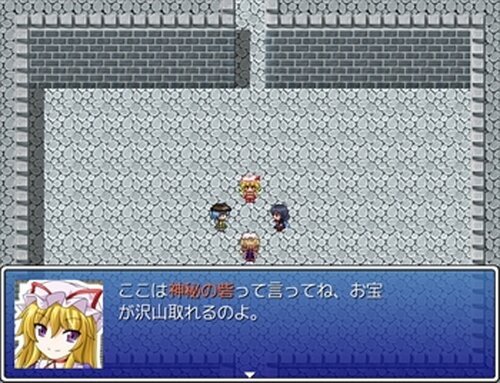 東方宝富塔~幻想の宝と借金の境~ Game Screen Shot2
